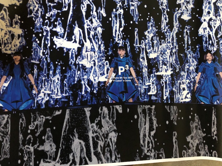 "Perfume|ライブBlu-ray/DVD『Perfume 8th Tour 2020 ""P Cubed"" in Dome』のポスター"
