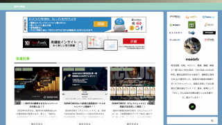 海外FXブログ〜ハイレバトレード〜